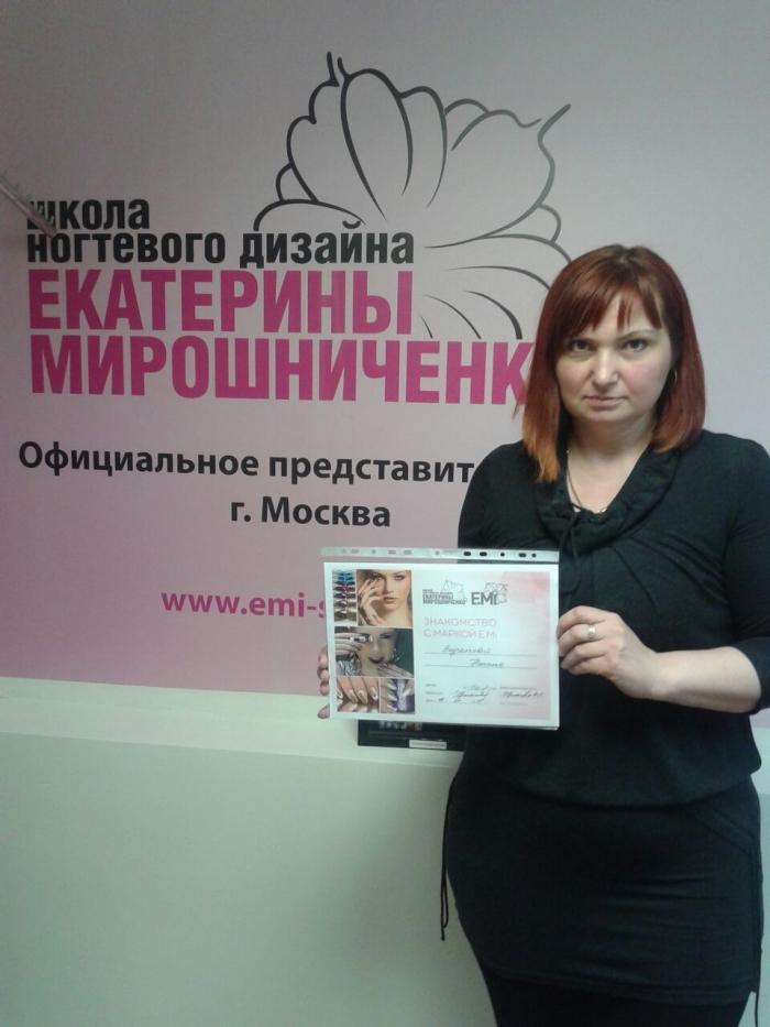 Маникюр екатерины мирошниченко фото