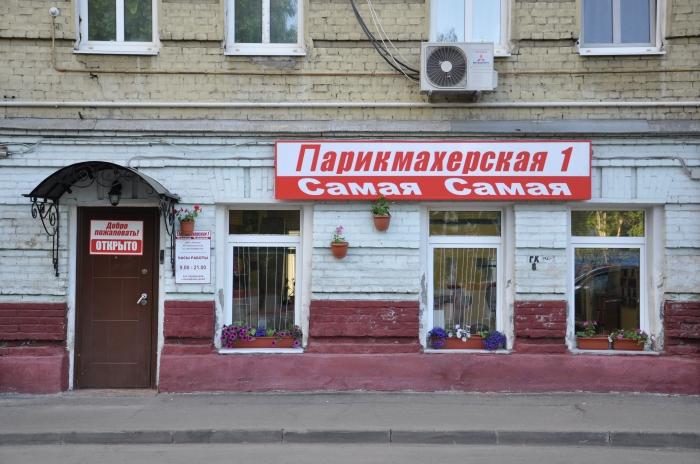 астное русское извращённое порно